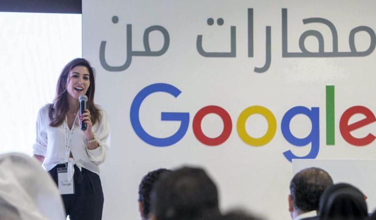 مهارات من جوجل: تعلم التسويق الرقمي بشهادة وشارات مجانية