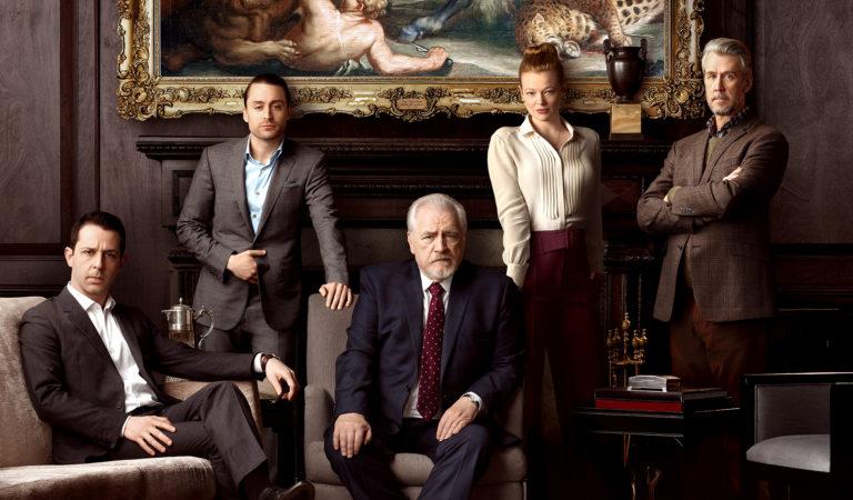 مسلسل Succession: أزمة الفاميلي بيزنس