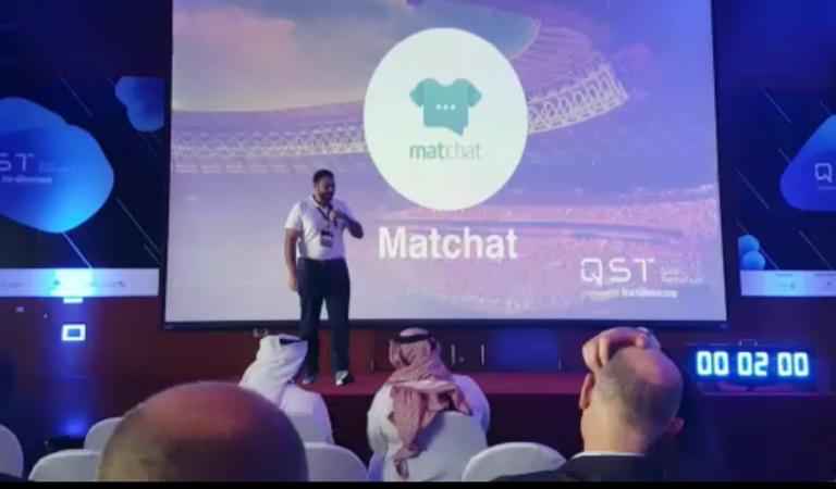 تطبيق ماتشات MatChat يتخطى 10 آلاف تحميل.. بعد اختياره كالشركة العربية الوحيدة في مسرعة أعمال QST