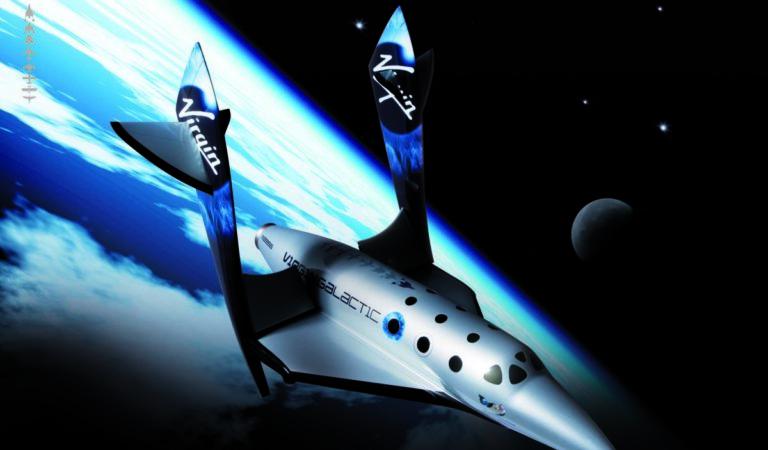 سياحة الفضاء.. 700 عميل قاموا بحجز رحلات السفر التجاري من فيرجن إلي الفضاء مقابل 250 ألف دولار