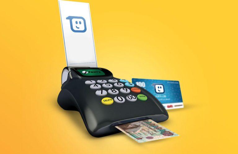 """أسهم """"فوري"""" في اكتتاب البورصة المصرية تصل لسعر 6.45 جنيه للسهم"""