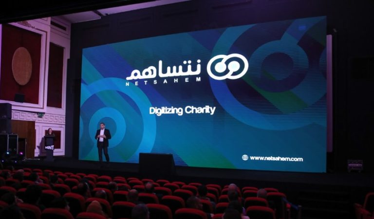 نتساهم.. أول منصة الكترونية للتبرعات الخيرية في مصر